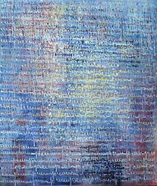 Titre: Page multicolore, Artiste: Bauwin, Miche