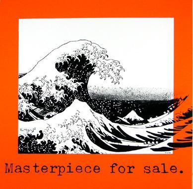Titre: Wave, Artiste: Trac, Michel