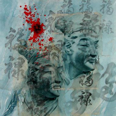 Titre: Chine 04, Artiste: BLONDEAU, Patrick