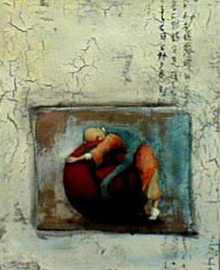 Titre: Pu Yi I, Artiste: Hugo, Isabelle