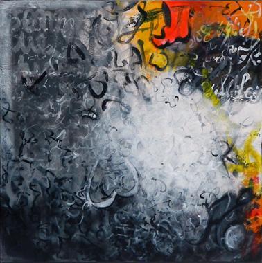 Titre: NY, Artiste: MAHIEU, Véronique