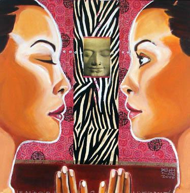Titre: Miroir de l'infinie beauté, Artiste: Notte, Delphine
